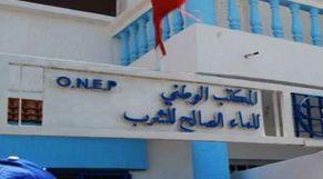 المكتب الوطني للكهرباء