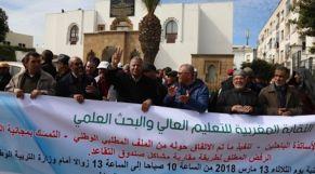 النقابة المغربية للتعليم العالي والبحث العلمي