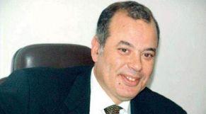 عمر فرج، المدير العام السابق للمديرية العامة للضرائب