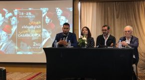 مهرجان الدار البيضاء للفيلم العربي