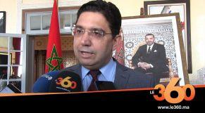 Cover_Vidéo: Le360.ma •قرار 2494 : بوريطة يؤكد ان الحل الوحيد لقضية الصحراء المغربية هو الحكم الذاتي