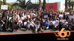"""Cover_Vidéo: Le360.ma •فنانو سوس يخرجون للاحتجاج على الوزارة بسبب """"الإقصاء"""""""