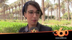 Cover_Vidéo: Le360.ma •فاطمة أمزكار.. مؤلفة أول رواية عن المثلية الجنسية في المغرب