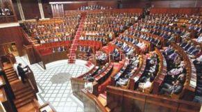 جلسة مشتركة بالبرلمان