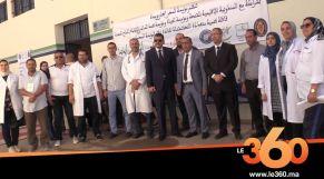Cover_Vidéo: Le360.ma •نزلاء إصلاحية وجدة يستفيدون من خدمات قافلة طبية متعددة التخصصات