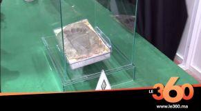 Cover Vidéo -   الآلاف يتوافدون على مداغ لرؤية آثار النبي الكريم