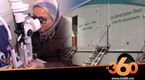 Cover Vidéo - ساكنة مداغ تستفيد من قافلة طبية ضمن فعاليات الملتقى العالمي للتصوف