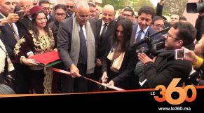 cover vidéo:Le360.ma •بالفيديو: نادية العلوي تفتح المعرض الوطني للاقتصاد التضامني والاجتماعي بوجدة