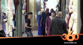 سوق ملابس تقليدية
