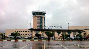 مطار الناظور