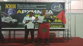 تتويج سابق لمغربي بالمعرض الدولي للاختراعات والابتكارات التكنولوجية (أرخميدس)