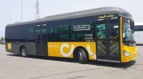 حافلات الدار البيضاء