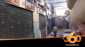 """كورونا يؤزم تجار سوق """"ولد مّينة"""" بالبيضاء"""