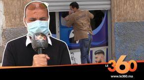 Cover_Vidéo: مهنيو الحلاقة بسوس على شفا التشرد بسبب كورونا