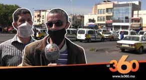 Cover_Vidéo: سائقو سيارات الأجرة بأكادير يشكون تداعيات كورونا على القطاع