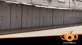 Cover_Vidéo: كورونا تتسبب في ركود تجارة الملابس الجاهزة قبيل عيد الفطر