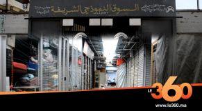 "cover vidéo :Le360.ma • إغلاق ""سوق الشريفة"" بعين الشق بسبب كورونا"