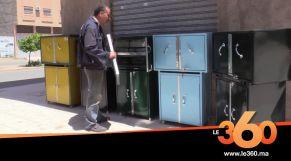 Cover_Vidéo: صناعة الأفرنة المنزلية تنتعش في زمن كورونا