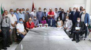 اجتماع الجمعية الوطنية للإعلام والناشرين