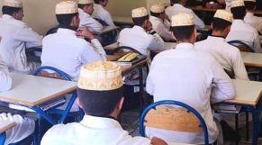 التعليم العتيق المغرب