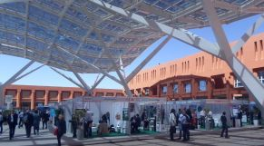 جامعة محمد السادس بابن جرير