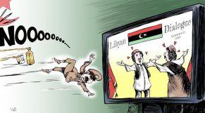 كاريكاتير الحوار الليبي