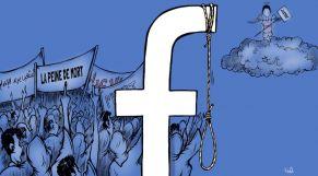 كاريكاتير قضية الطفل عدنان