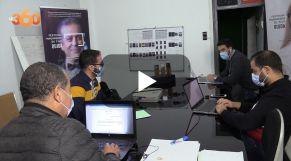Cover Vidéo -  انطلاق النسخة التاسعة من مهرجان الفيلم المغاربي بوجدة