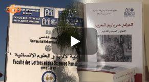 cover: Un livre pour expliquer l'histoire des épidémies au Maroc