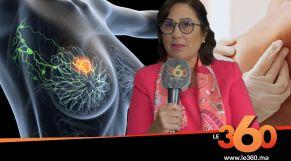 Cover Vidéo - رجاء أغزادي: الكشف المبكر والوقاية ضرورين لتجنب الإصابة بسرطان الثدي