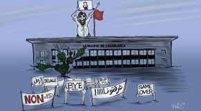 كاريكاتير مجلس المدينة