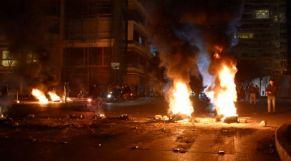 احتجاجات واسعة في لبنان