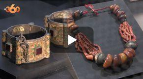 Cover Vidéo - Inauguration de l'exposition «Le Maroc: richesse et diversités, regards sur notre patrimoine»