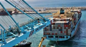 ميناء صادرات