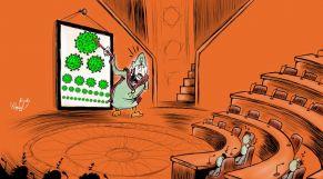 كاريكاتير: العثماني يُعلّل أمام البرلمانيين أسباب الإغلاق في رمضان