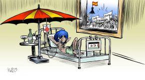 كاريكاتير: إبراهيم غالي يواصل الاستشفاء بإسبانيا رغم احتجاجات ضحايا جرائمه