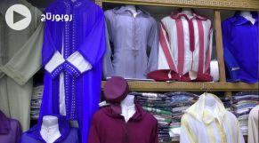 Cover Vidéo - الإقبال على اقتناء الملابس التقليدية أياما قبل العيد