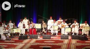cover مهرجان الطرب الغرناطي يعيد الحياة لمسرح محمد السادس بوجدة
