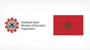 """المغرب أول بلد عربي يحصل على """"عضو شريك"""" لدى منظمة وزراء التربية لجنوب شرق آسيا"""