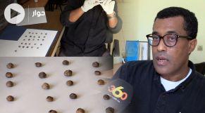 Cover Vidéo - Découverte de nouvelles parures archéologiques datant de 150.000 ans