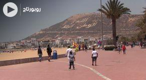 Cover_Vidéo: هذه انتظارات سكان أكادير من العمدة أخنوش