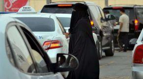 السعودية التسول