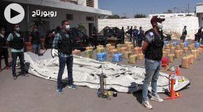 cover أمن أكادير يعرض طنين من المخدرات المحجوزة