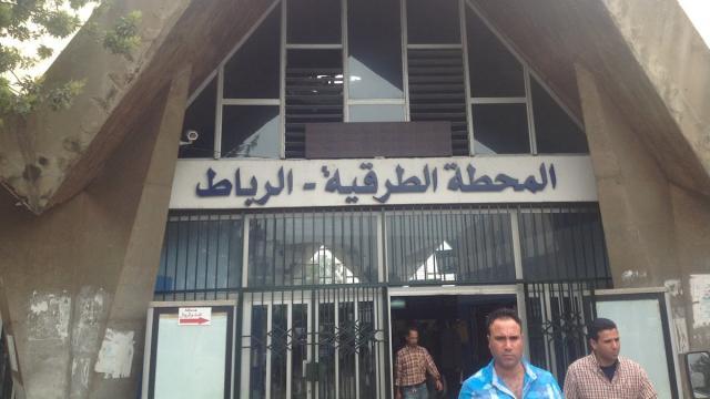 Gare routière Kamra Rabat - 2