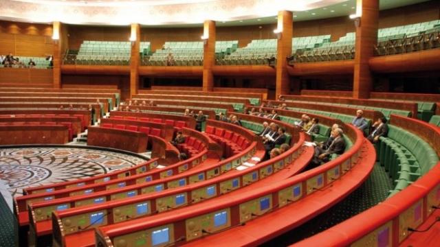 Parlement vide
