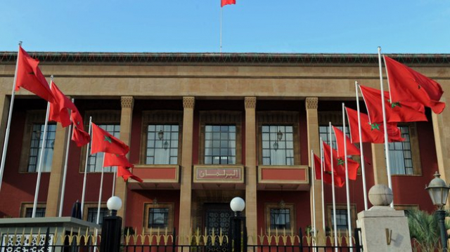 Siège Parlement Maroc