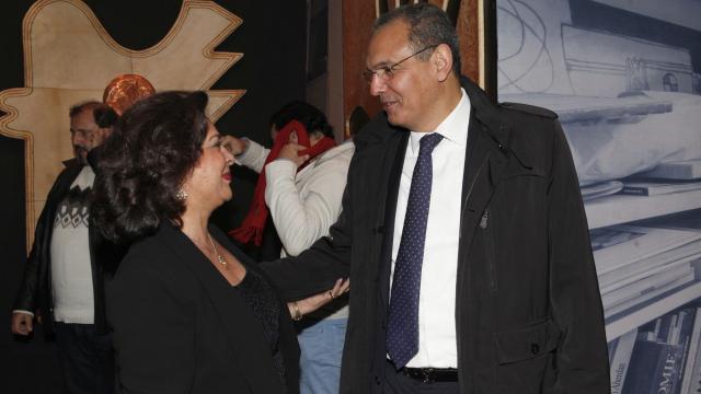 Aicha Amor et Karim Hajji directeur de la bourse de Casablanca