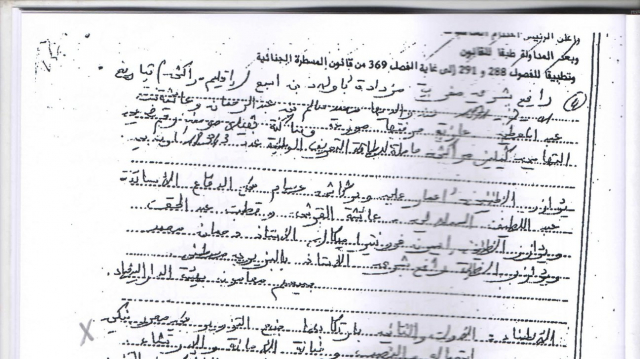Scan_document_Le360_ali amar-4