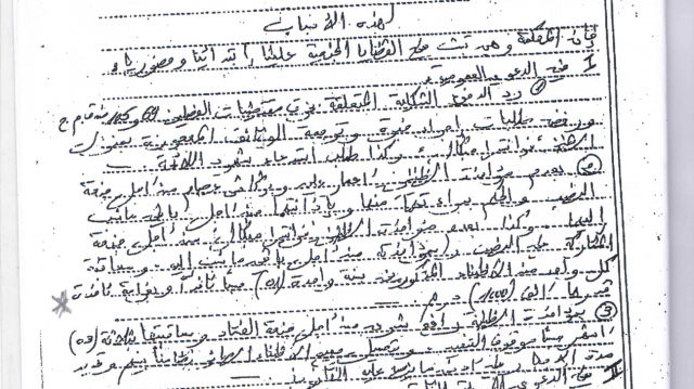 Scan_document_Le360_ali amar-3