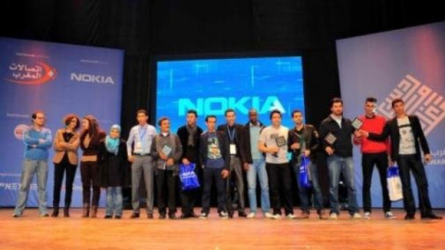 Photo souvenir des lauréats de la 6ème édition de Maroc Web Awards